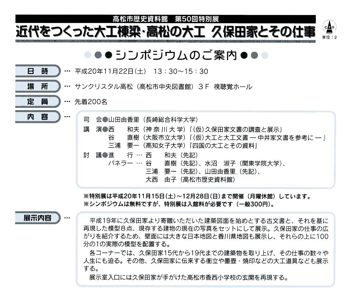 File0119