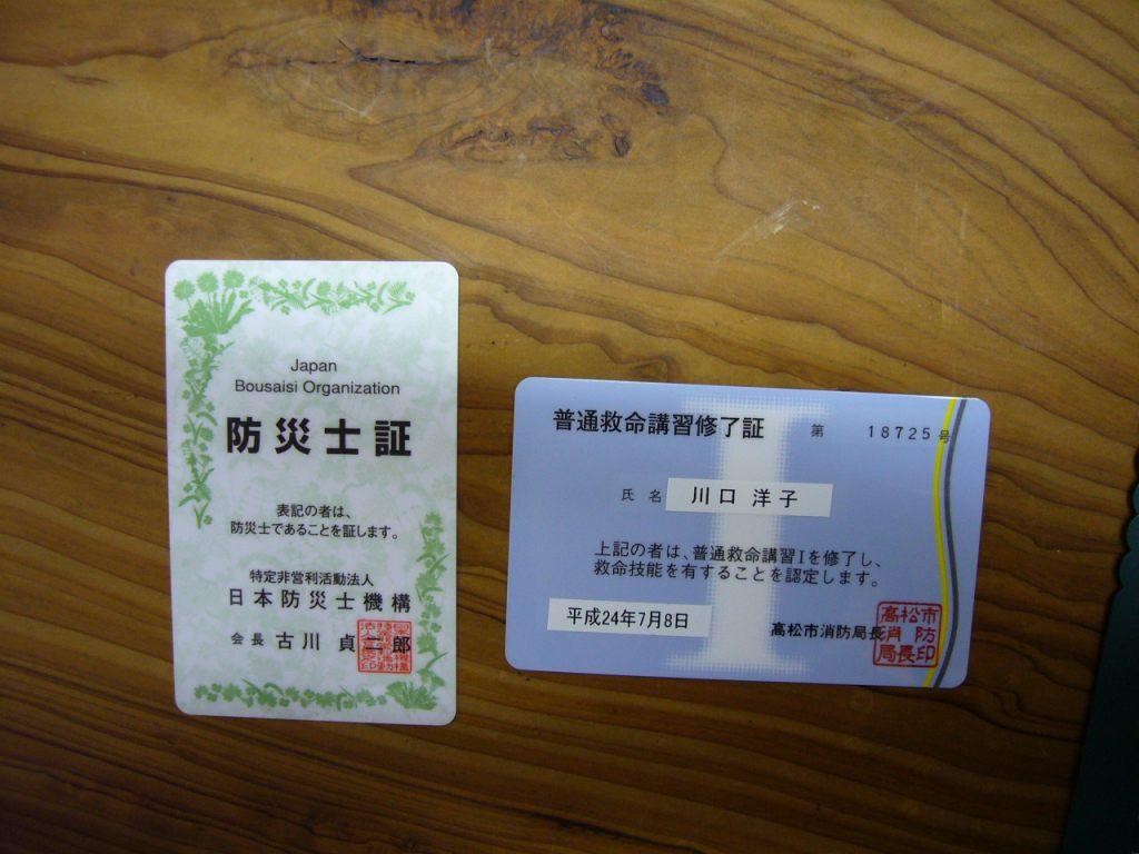 Sp1180428_3